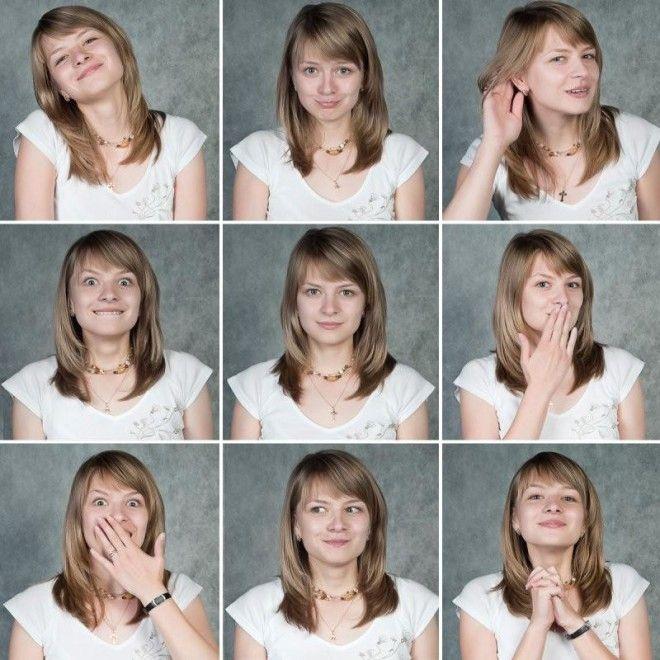 Как сделать чтобы на фото не было белого фона 561