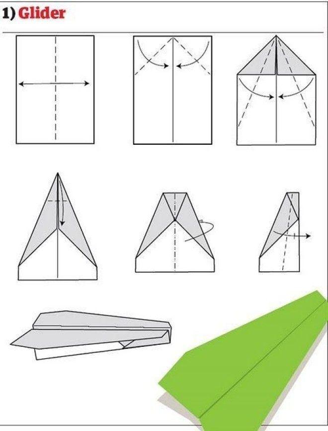 Как сделать самолетик из а4