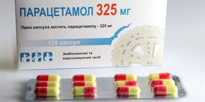 Что делать при отравлении просроченными таблетками