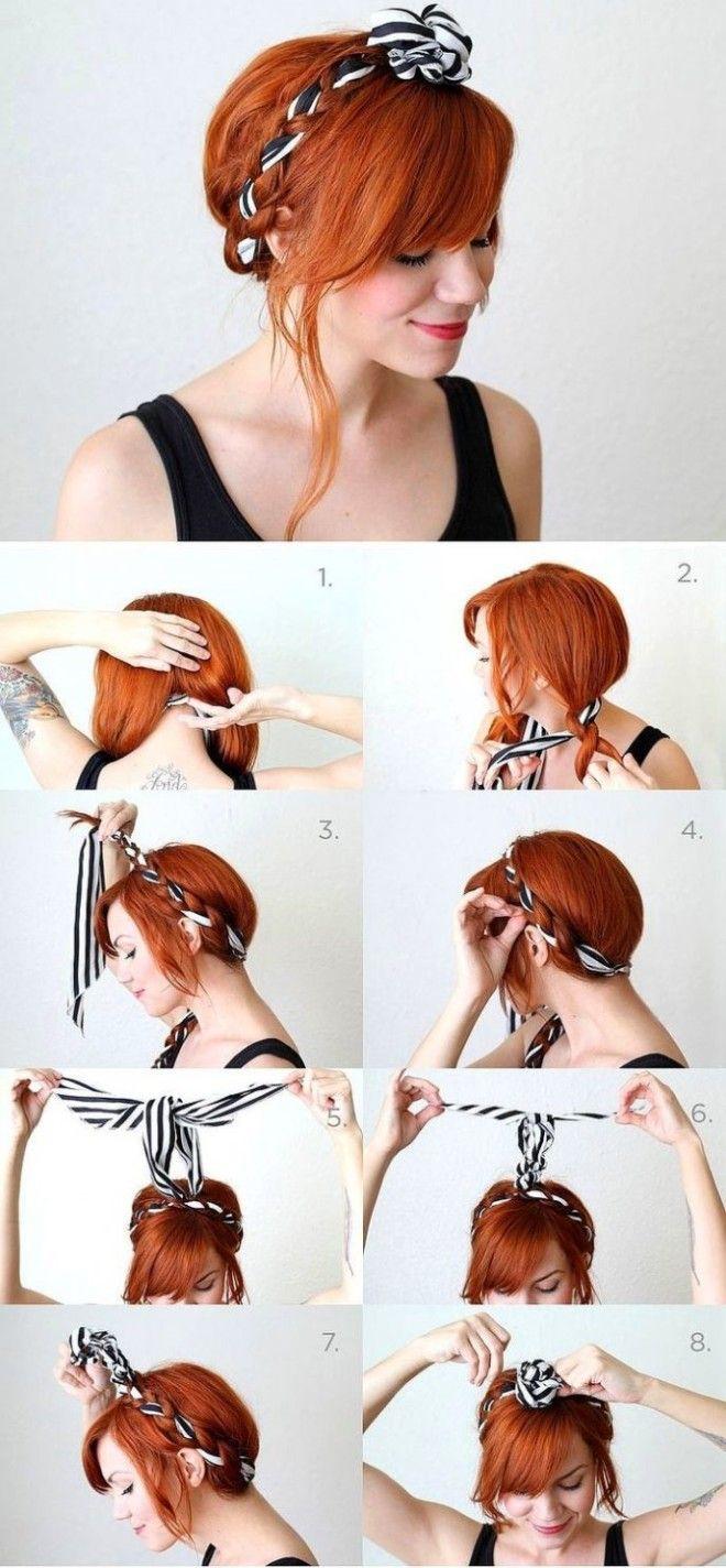 Как сделать красивую причёску за 3 минуты