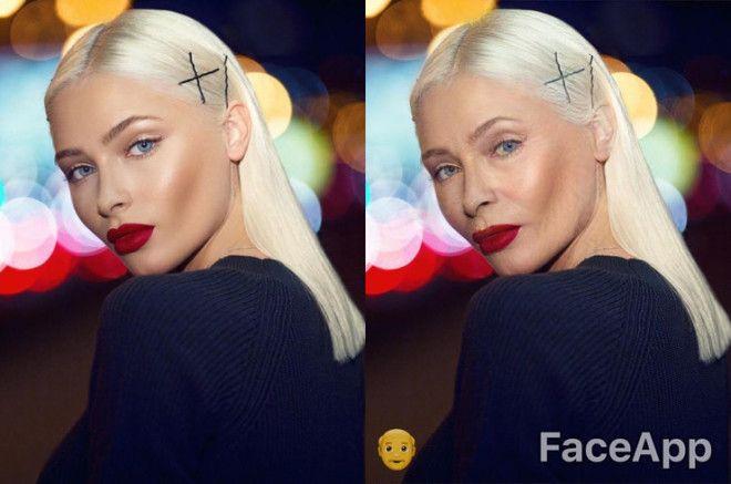 В будущее с FaceApp как будут выглядеть в старости Бузова Боня и другие