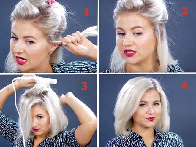 Как уложить короткие волосы с помощью утюжка 5 классных вариантов