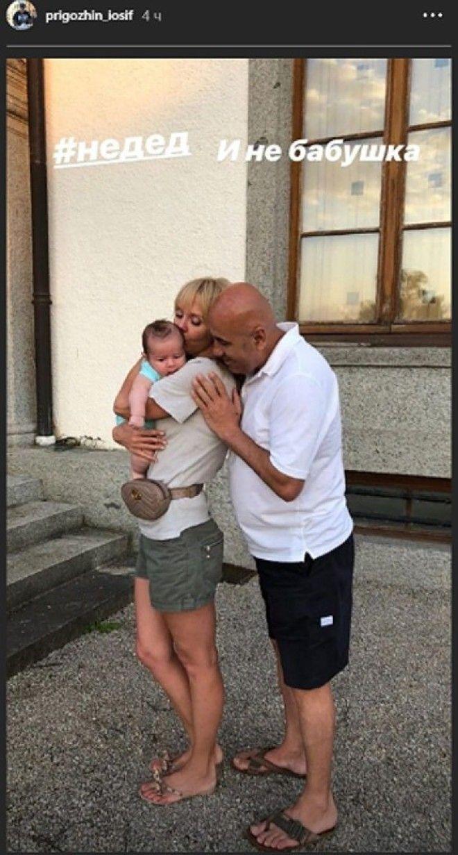 Сергей Лазарев поздравил Валерию и Иосифа Пригожина с рождением ребенка